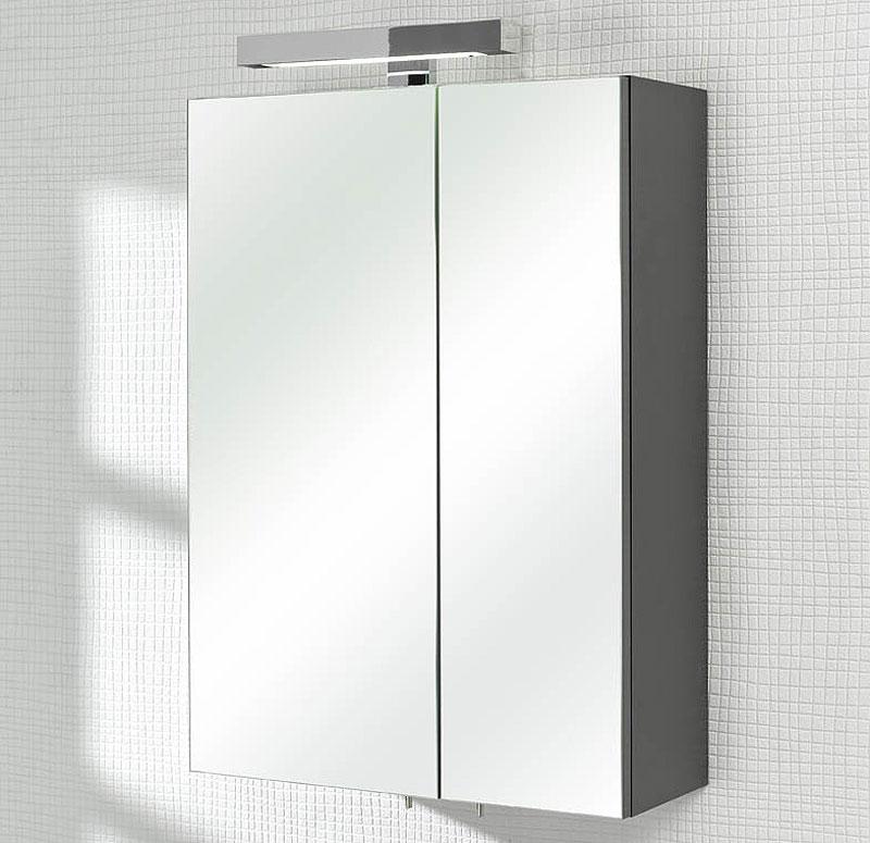Badezimmer spiegelschrank 50 cm breit - Spiegelschrank bad 50 cm breit ...